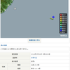 台湾付近を震源とするM5.3の地震が発生!!卓球の愛ちゃんの無事も確認!!