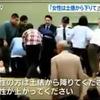 「伝統」を弊害化する相撲協会