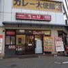 浅草橋(蔵前橋通り沿い) なか卯の季節限定坦々うどんセット!!!