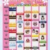 19/4/27 AKB48G 春のLIVEフェス in 横浜スタジアム 矢作萌夏、多田京加