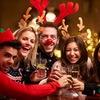 【イベント参加募集‼】ドイツのクリスマス料理と美味しいお酒を楽しもう!12/23(土) 18:00~20:30