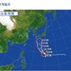 台風21号発生!!JEBI(チェービー)