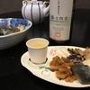 お一人様でワイン、西利本店で「京漬物パーティ」