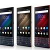 BlackBerry KEY2 LEが発売。QWERTYキーボード付きスマホ。約5.5万円