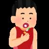 【ドラマ】NHK大河ドラマ「麒麟がくる」/放送直前の薬物スキャンダルで一部撮り直しとなった前代未聞の大河ドラマ