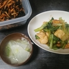 小松菜鶏むね炒め、ひじき、味噌汁