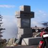 【大山鳴動して】XR230、山に登るのこと