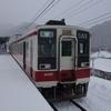 【帰省】東武伊勢崎線快速が廃止されるので会津田島経由で仙台に帰省してみた【その1】