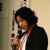 福島復興支援 交流報告会が開催されました。後半