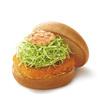 モスの期間限定『冷製カレーチキンバーガー』食べてみたけど・・・うむ。