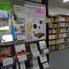 弘前大学出版会!