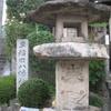 牛田旭の石灯籠