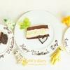 バレンタインデー用に作ったケーキ/My Homemade Valentine's Day/ขนมเค้กวันวาเลนไทน์