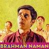 【映画レビュー】ブラフマン・ナーマン インドの下ネタ全開コメディ ネタバレ【Netflix】
