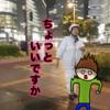 G20でシーンと静まり返る大阪からレポート!厳重警備のため大阪府民は外出を控えているのか?①