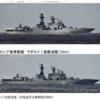日本海で中露間最大規模の海軍演習  対抗してきましたね 2021.10.19
