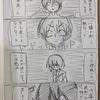 【漫画制作580日目】ネーム進捗その3
