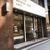 【東京駅から徒歩圏内】丸の内でおさえるべき高級チョコレート店まとめ