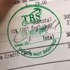 【買@シドニー】シドニー空港での税金還付が不可解すぎて、絶対読んでから行ってくださいのお願い