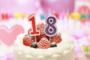 NEWS結成18周年おめでとう。
