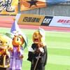 愛媛vs新潟