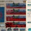 艦これ 18年冬イベントE4甲 ギミック編
