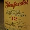 『グレンファークラス12年』マッカランの好敵手。シェリー樽熟成にこだわる伝統の味