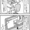 【漫画】育児と家事と在宅ワークとブログ。面倒くさがりな私がこれからやろうと思うこと。