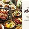 【西面グルメ】韓国料理専門ビュッフェ