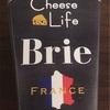 「フランス  ブリーチーズ」◯ グルメ