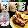 北九州B級グルメ ちょい飲み ももたろう vs 武蔵