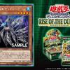 【遊戯王】新規カード《揺海魚デッドリーフ》が判明!【RISE OF THE DUELIST】