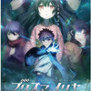 『劇場版 Fate/kaleid liner プリズマ☆イリヤ 雪下の誓い』 (2017 Japan)  大沼心監督 Fate Shared Worldの一つ
