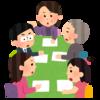 家族の自助グループ