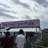 嗣永桃子ラストライブ ありがとうおとももち  に参戦してきました!