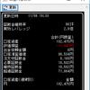 52,000円入金
