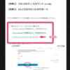 Tick Data Suite(TDS)の買取型ライセンス購入イカ!!
