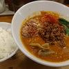 No.019 中野 ほおずきの激辛坦々麺に挑戦したら、体に異変!?