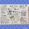 12月17日(日)枕崎、枕マルシェに出店します