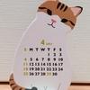 【猫好きの定め】気がつくと猫グッズが増えている。