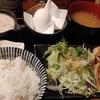 神田【裏神田 自然薯村】トロ豚の炙り焼き膳 ¥850