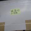 KirororOさん、ありがとう!オーダーリクエストで注文した小鈴チャンス色紙!