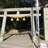 尾張式内社を訪ねて ⑨ 大目神社 令和元年11月30日訪問