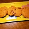 寝かせる時間なし!時短で美味しいチョコチップクッキーのレシピ