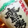 鷹勇 山廃純米 60%:熟成系で丁度良い値段帯のボーダーラインあたり