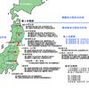 東日本大震災のタブーについてなど わかりやすく