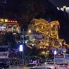 重慶観光指南 ~磁器口古鎮、洪崖洞、朝天門、湖広会館へのアクセス~