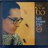 Bill Evans: Trio '65 (1965) VerveのRudy Van Gelder2