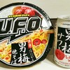 UFO男梅焼きそば&男梅サワー