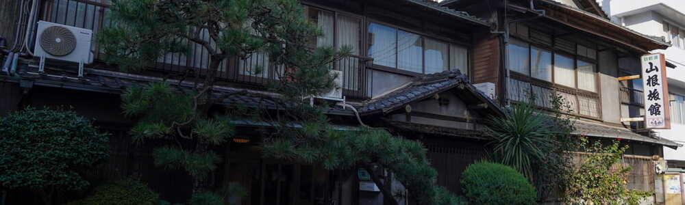 山根旅館 昭和27年創業 三原の町で最も古い旅館に泊まってきた